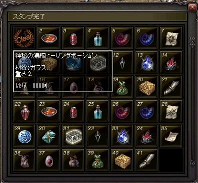 2015-06-24-2.jpg
