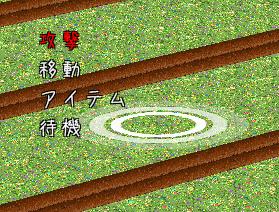 screen_258.jpg