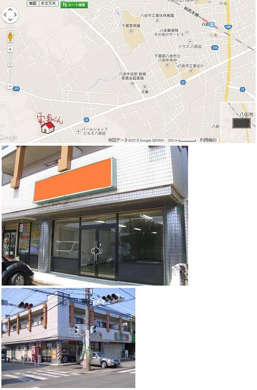 新店舗地図b