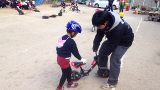 東光ランバイク5