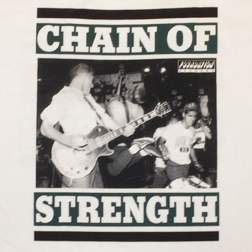 chainofstrength-whatholds-white.jpg