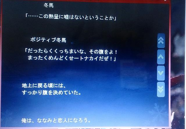 IMG_20141230_020313.jpg