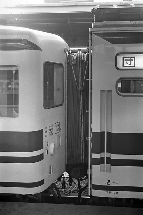 610728_東京駅_ユーロライナー_004
