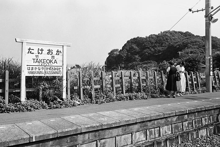 610728_内房線_竹岡駅