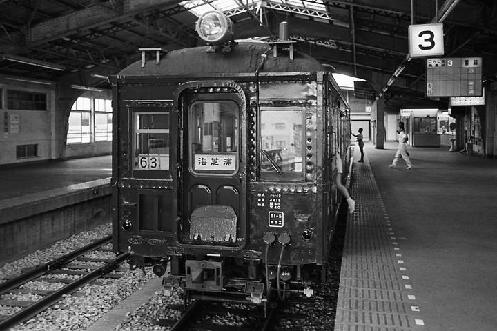 6108_鶴見線クモハ12_鶴見駅002