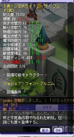 TWCI_2015_5_18_21_58_52.jpg