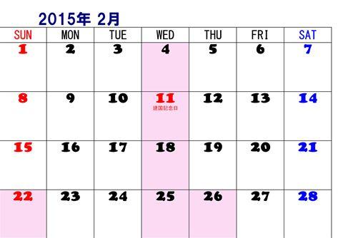 2015-02_R.jpg