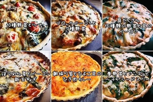 2015-04-20_00.jpg