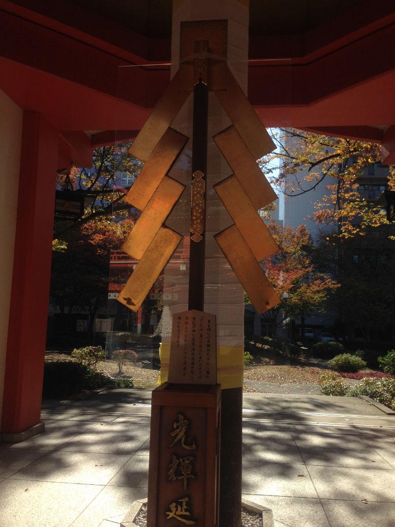 Chibajinja_Kokihashira201412.jpg