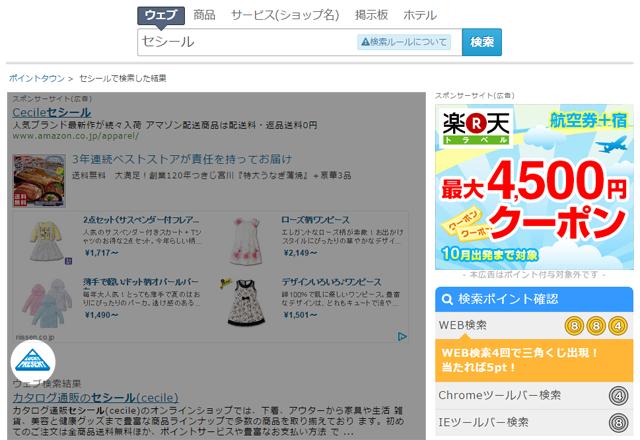 web-search-cp.png
