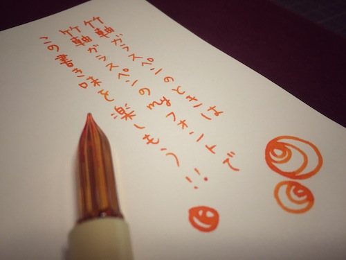 竹軸ガラスペンかきかきオレンジ