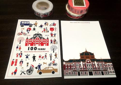 東京中央郵便局 - ポストカードとマステたち