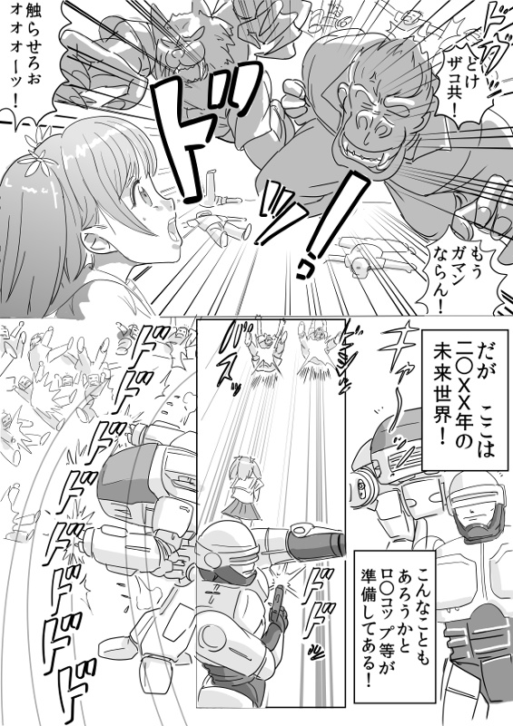 page4_1.jpg