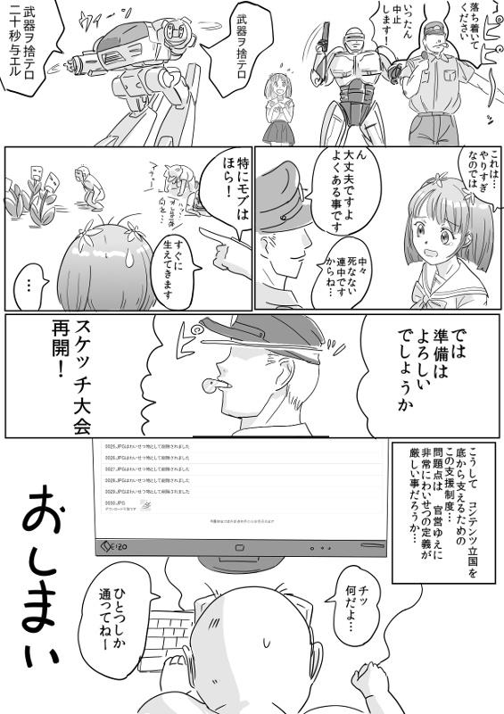 page5_1.jpg