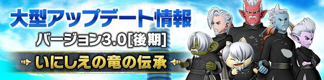 banner_rotation_20150619_001.jpg