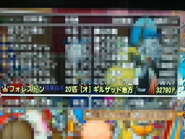 20150102010413c28.jpg