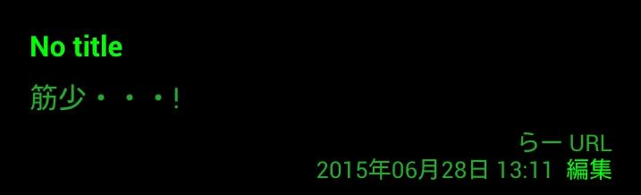 2015062923450473d.png