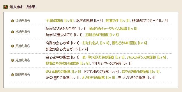sc2015062601.jpg
