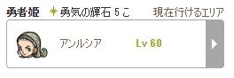 sc2015062604.jpg