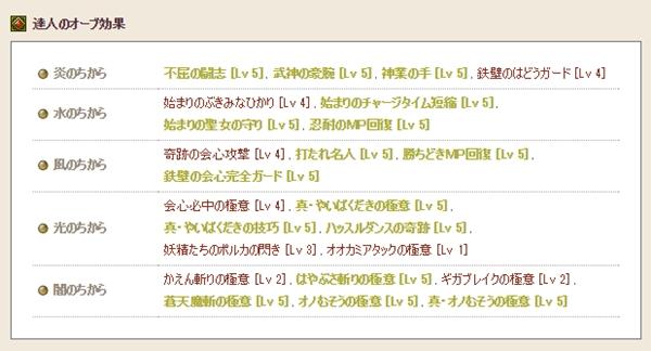 sc2015062905.jpg