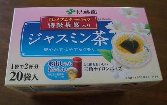 20150115 ジャスミン茶 20㎝DSC04799
