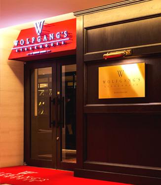 20150120 Walfgangs Steak House 入口 115mm