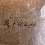 ryuzu 150x150_square_11240454