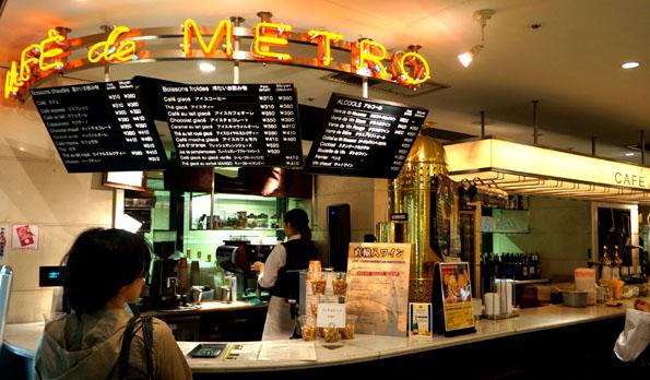 20150705 Marche de Metro 21㎝DSC08097