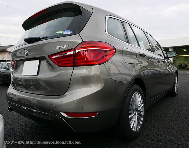 BMW bmw 2シリーズアクティブツアラー値引き : drumsyos.blog.fc2.com