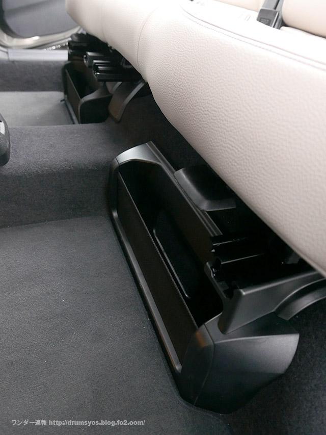 BMW2_32.jpg
