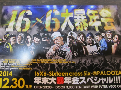 IMG_39292012_easter_kashiwa_easterkashiwa.jpg