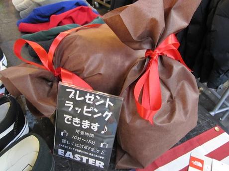IMG_39482012_easter_kashiwa_easterkashiwa.jpg