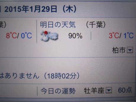 IMG_41192012_easter_kashiwa_easterkashiwa.jpg