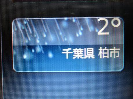 IMG_41382012_easter_kashiwa_easterkashiwa.jpg