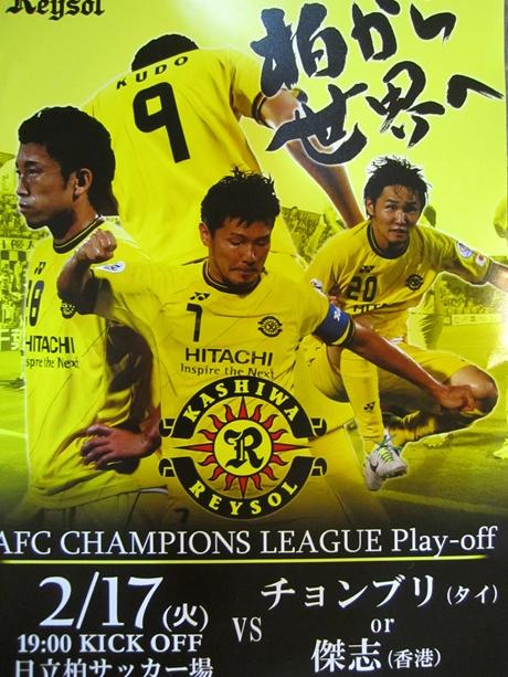 IMG_41562012_easter_kashiwa_easterkashiwa.jpg