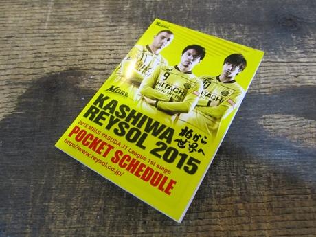 IMG_43212012_easter_kashiwa_easterkashiwa.jpg