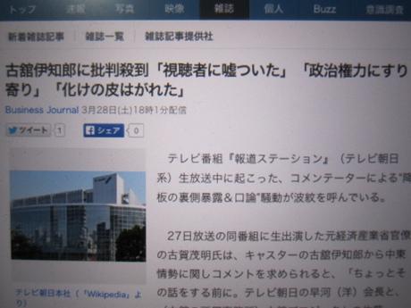 IMG_43992012_easter_kashiwa_easterkashiwa.jpg