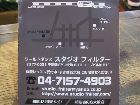 IMG_44552012_easter_kashiwa_easterkashiwa.jpg