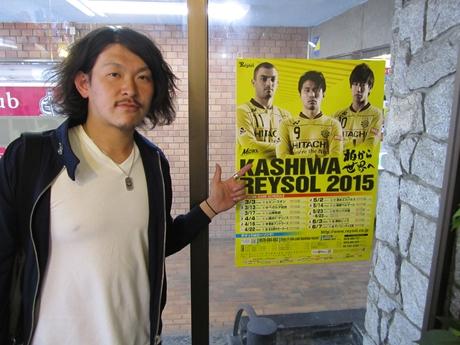IMG_44812012_easter_kashiwa_easterkashiwa.jpg