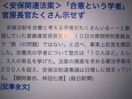 IMG_46552012_easter_kashiwa_easterkashiwa.jpg