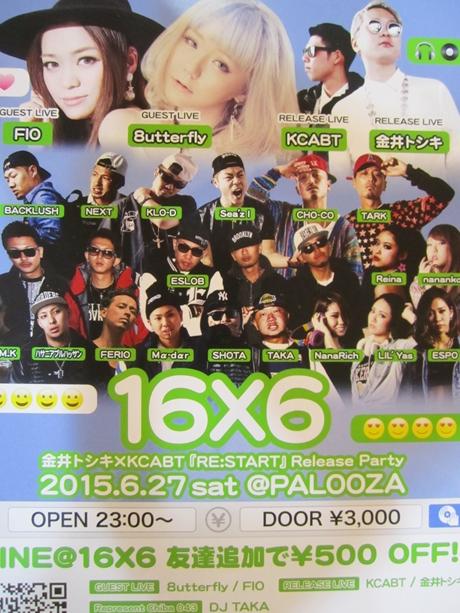 IMG_46892012_easter_kashiwa_easterkashiwa.jpg