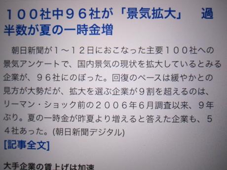 IMG_47102012_easter_kashiwa_easterkashiwa.jpg