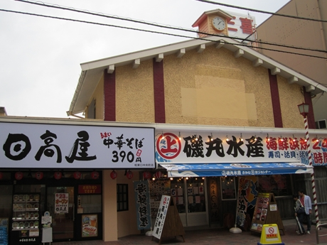 IMG_47192012_easter_kashiwa_easterkashiwa.jpg