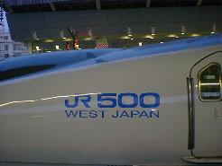 DSC000031.jpg