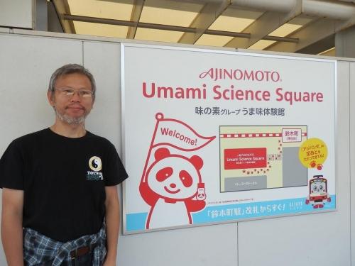 ajinomoto2015-002.jpg