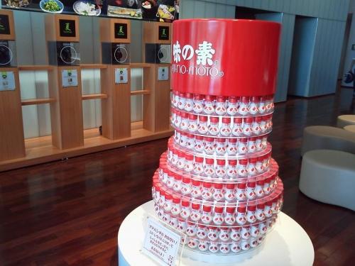 ajinomoto2015-042.jpg