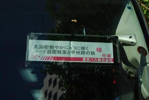 bustour201005-002.jpg