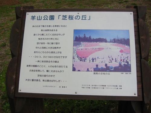 chichibu2007-001.jpg