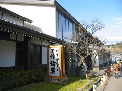 d-kanagawa2009-008.jpg