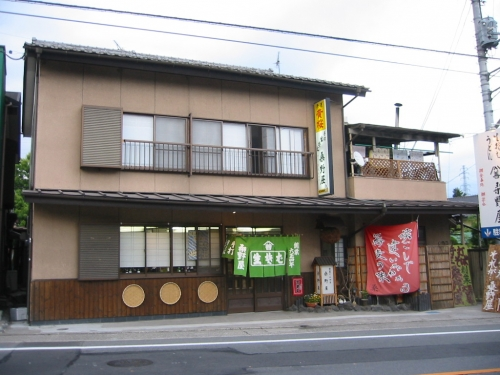 driveinkaruizawa2007-06-040.jpg